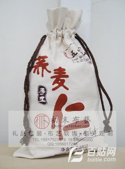 专业定制杂粮袋大米袋图片