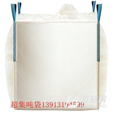 枣庄防潮集装袋枣庄集装袋图片