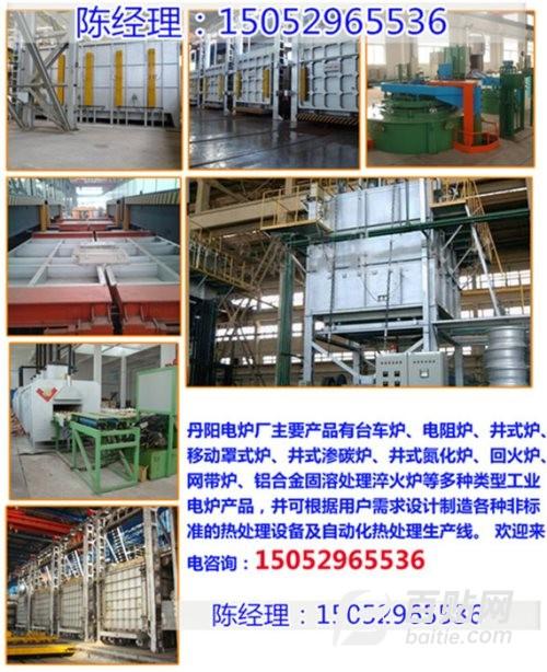 工业炉电阻带供应|开封工业炉电阻带|丹阳电炉厂图片