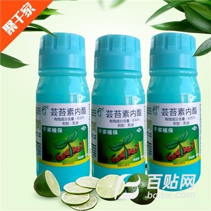 聚千家芸苔素内酯 植物生长调节剂供应图片