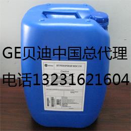 通用贝迪MDC200反渗透阻垢剂图片
