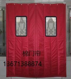 丰台区安装棉门帘图片