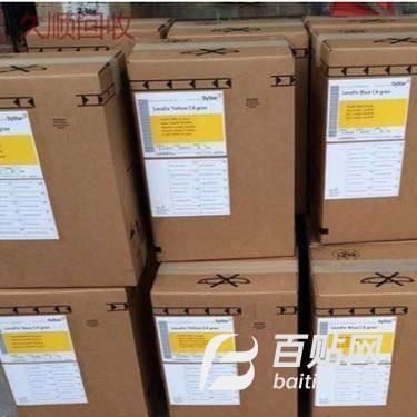 上海库存染料回收图片