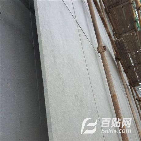 埃尔佳硅酸钙板 新疆4mm硅酸钙板生产厂家图片