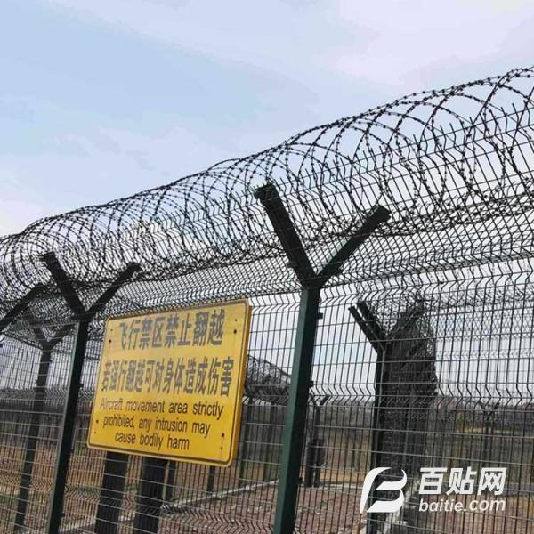 直销河北基地产品体育场监狱防护网图片