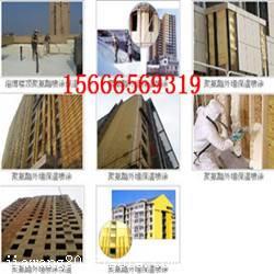 聚氨酯保温材料生产厂家图片