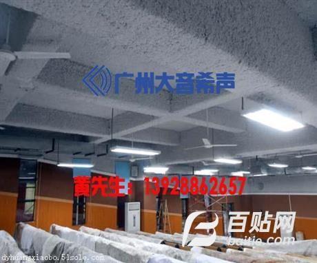 漳平ktv硬质纤维喷涂价格  黄工图片