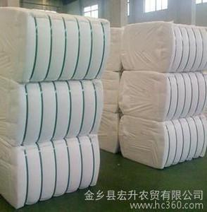供应   宏升农贸   皮棉     皮棉销售图片
