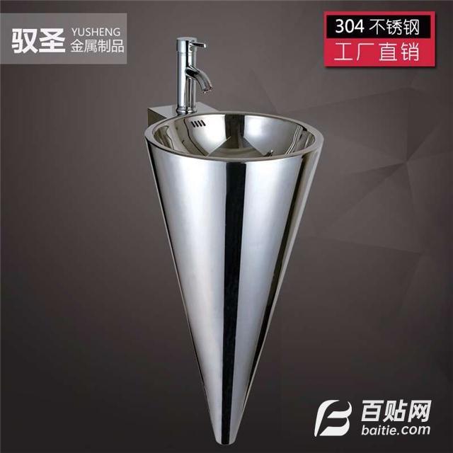 工程用落地式304不锈钢洗手盆洗脸盆锥子型一体立柱盆图片