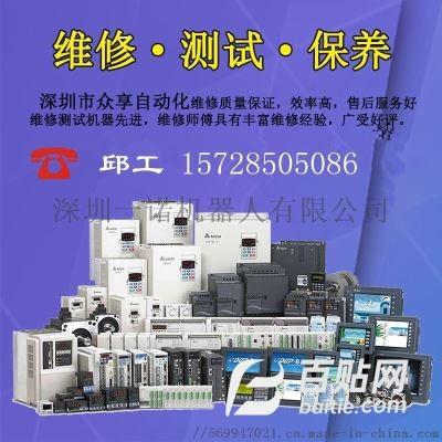维修ABB印刷机GJR5252100R0161图片