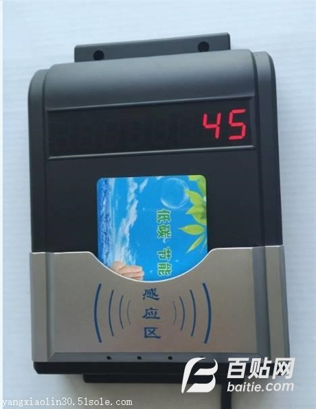 公寓付费洗澡系统 IC卡刷卡淋浴器 计费洗浴水控机图片