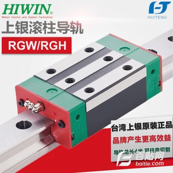 上海慧腾HIWIN上银长期供应自润式滚珠丝杆螺母 自动自润式滚珠丝杆螺母图片