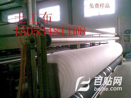 山东土工布厂家 土工布批发 土工布用途 天津土工布图片