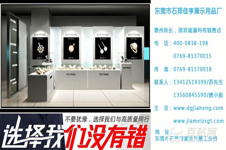 珠宝展示柜价格,珠宝展示柜的价格怎么样图片