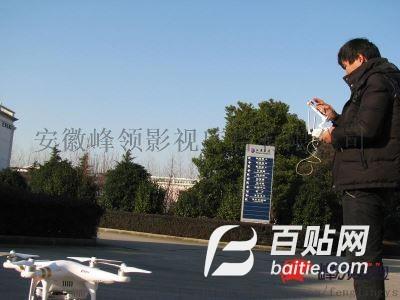 皖阜阳广告公司宣传片 视频宣传片价格 广告宣传阜阳图片