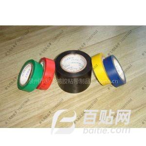 供应泉州电工胶带 晋江PVC绝缘胶带图片