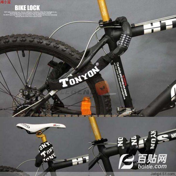 通用TONYON 732 自行车锁 摩托车锁 链条锁.图片