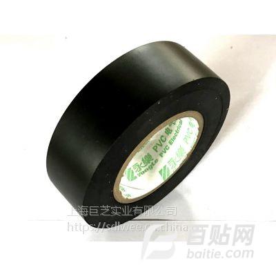 永乐牌-FP110黑色耐高温125°阻燃电工胶带RoHS REACH图片