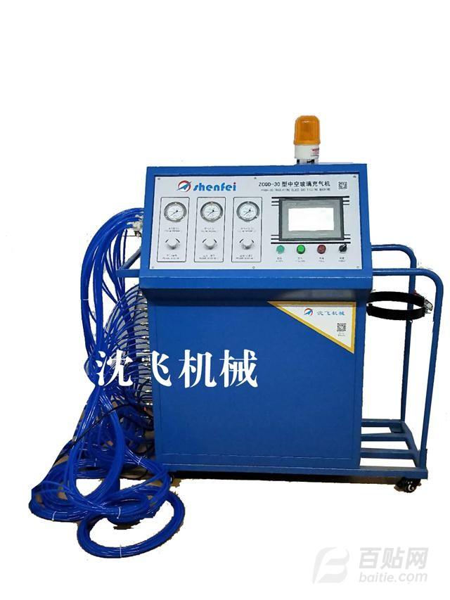 【沈飞机械 】ZCQD-30型中空玻璃智能充气机(30路)图片