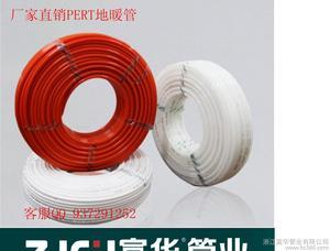 ZJFH富华管业 煤气安装公司专用燃气管煤气管 铝塑复合管 量大从优图片