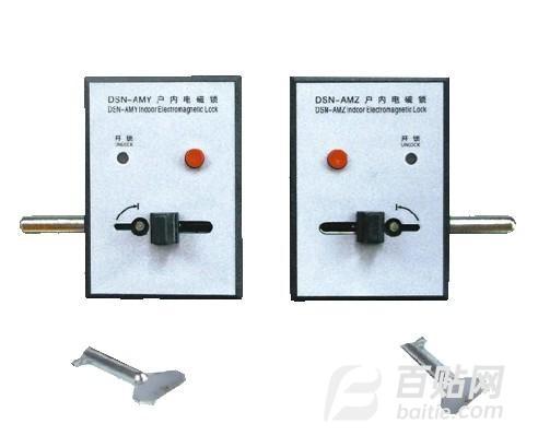 供应DSN-AMY户内电磁锁图片