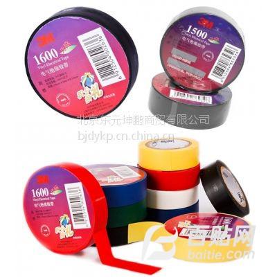 供应3M 1500#通用型PVC电气绝缘胶带/无铅电工胶带胶布单个装黑色10米图片