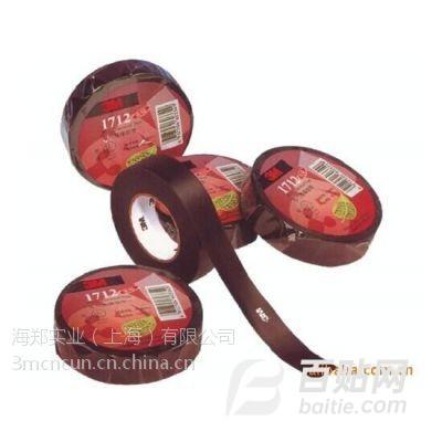 3M 1712#无铅电工胶带是普通型PVC绝缘胶带图片