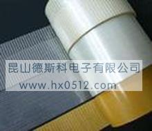 供应玻璃纤维胶带图片