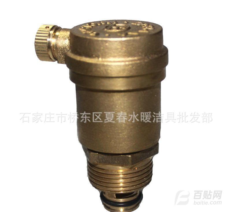 铜自动排气阀6分 1寸 水暖排气阀 DN20 DN2图片