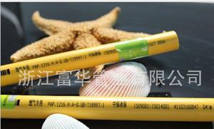 ZJFH富华管业直销 16燃气管 黄色煤气管 市政专用 量大从优图片