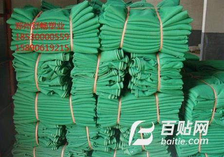 安徽河南安全网销售厂家/甘肃陕西安全网批发价格图片