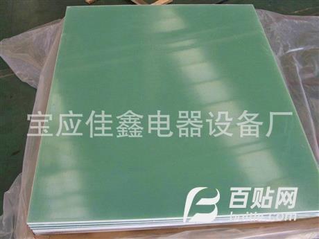 厂家生产 耐高温绝缘垫片 黄色环氧垫片 电木绝缘垫片图片