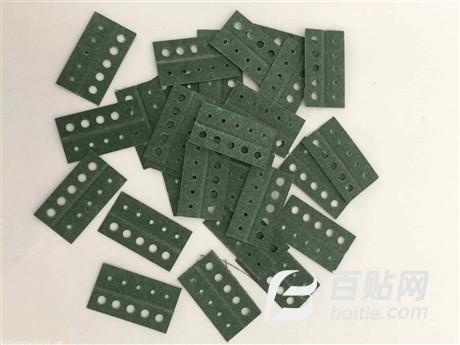 绝缘垫片厂家 青稞纸加工图片