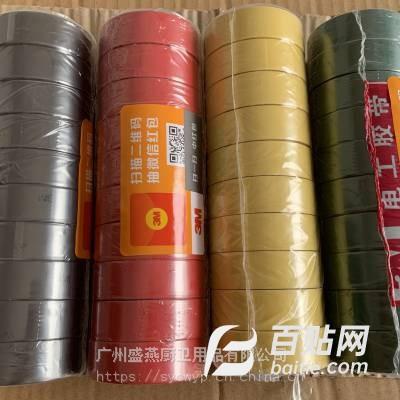 3M电气绝缘胶带/电工胶带图片