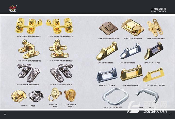 牛角锁箱包锁图片