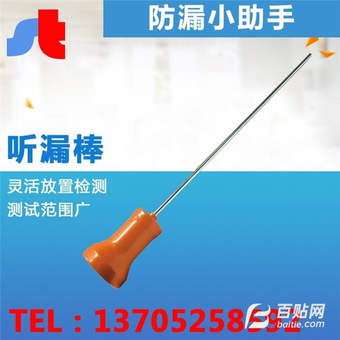 漏水检测仪用途 世通探测 在线咨询  漏水检测仪图片