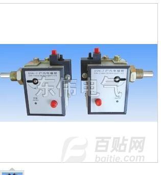 DSN-Y户内电磁锁图片