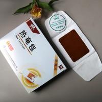 日照海旭热奄包招商代理贴牌--膏药生产厂家图片