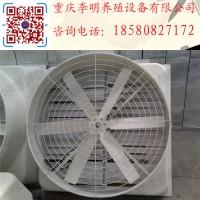 玻璃钢风机 养殖设备 负压风机 喇叭口养殖排风扇图片