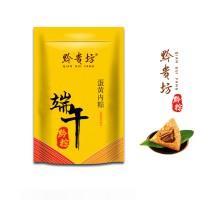 黔贵坊粽子:【蛋黄肉粽】图片