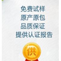 帝人代理商 供应® PC日本帝人图片