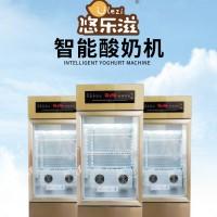 悠乐滋商用酸奶机全自动发酵机智能型发酵冷藏一体机小型发酵箱柜图片