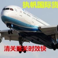 上海家具家私纺织箱包海运空运陆运.清关报关.国际物流图片