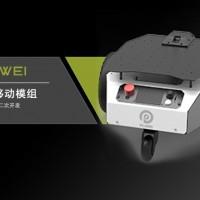 成都朴为科技灵动DM3008移动机器人智能机器人二次开发图片