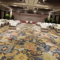 北京新闻发布会沙发租赁-靠背布艺沙发-沙发凳租赁图片