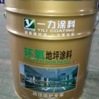 环氧地坪漆附着力和耐磨防尘性好图片