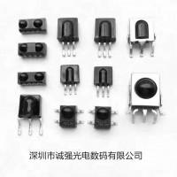 红外线遥控接收头贴片编带回流焊抗干扰带线接收头智能感应接收器图片