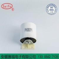 CBB16电焊机电容器 800VDC 100UF图片
