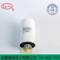 CBB16电焊机电容器 800VDC 200UF图片