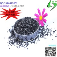 活性炭,椰壳活性炭图片